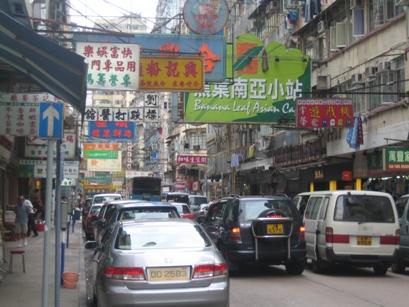HK by2